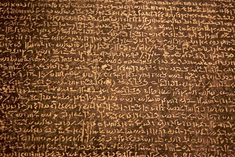 055 Rosetta Stone closeup